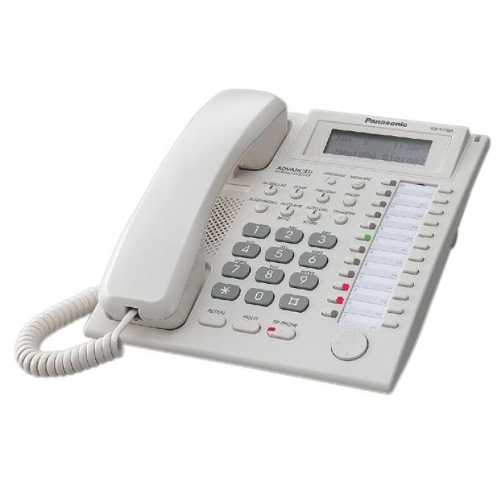 טלפון אנלוגי KX-T7735