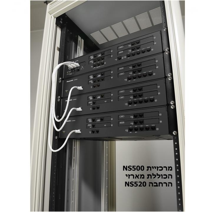 מרכזיית NS500