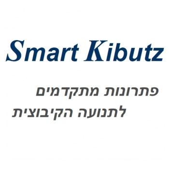 Smart Kibutz