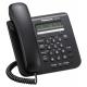 טלפון IP דגם: KX-NT511